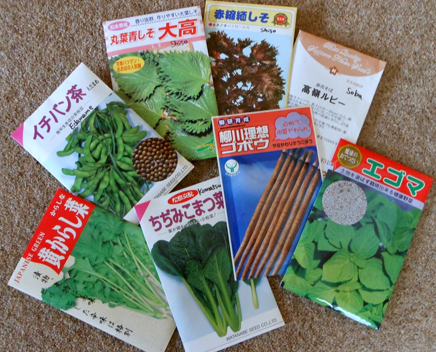 Japanese vegetable seeds